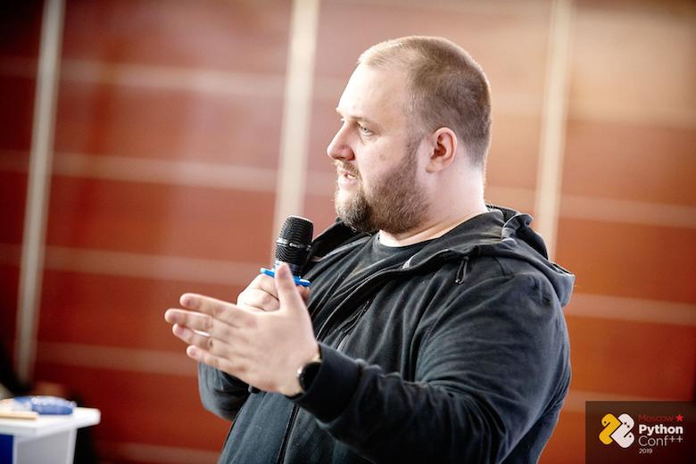 Изюминки прошедшей Moscow Python Conf++ 2019: трансформация в площадку для общения - 5