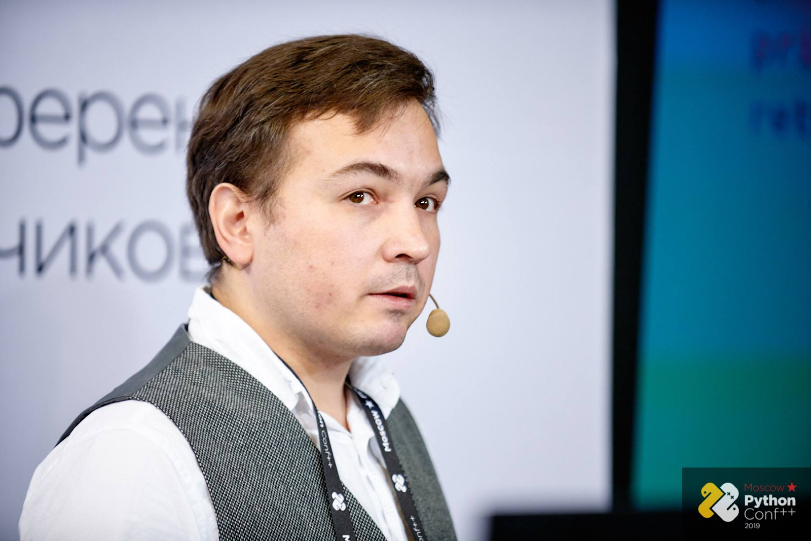 Изюминки прошедшей Moscow Python Conf++ 2019: трансформация в площадку для общения - 7