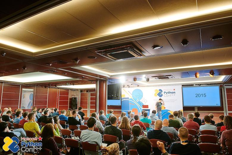 Изюминки прошедшей Moscow Python Conf++ 2019: трансформация в площадку для общения - 8