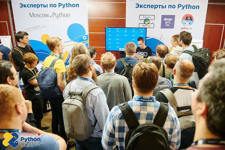 Изюминки прошедшей Moscow Python Conf++ 2019: трансформация в площадку для общения - 9
