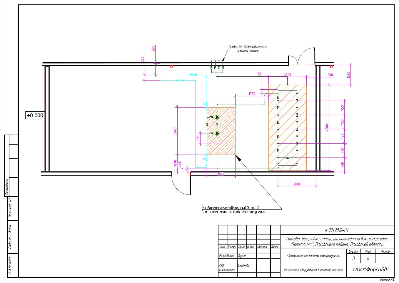 Проектируем спринклерную систему пожаротушения - 20