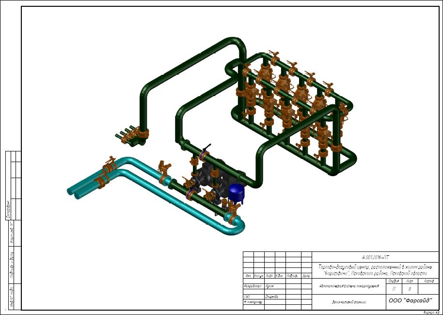 Проектируем спринклерную систему пожаротушения - 21