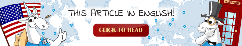 Cataclysm Dark Days Ahead, статический анализ и рогалики - 11