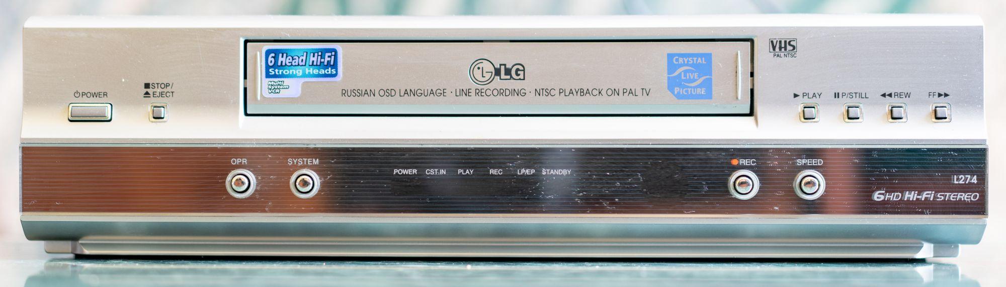 Древности: невероятная видеокассета - 6