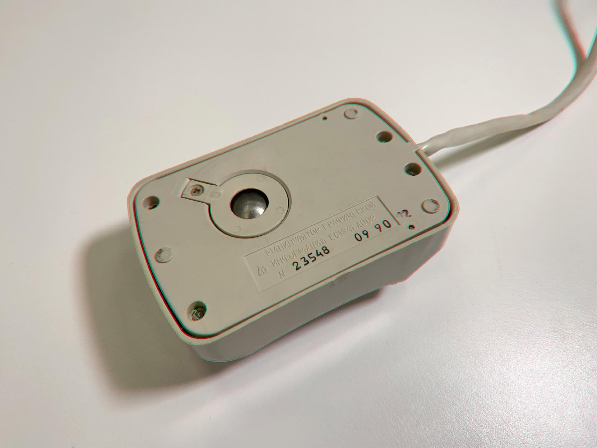 Музей DataArt. Манипулятор графической информации типа «мышь» - 10