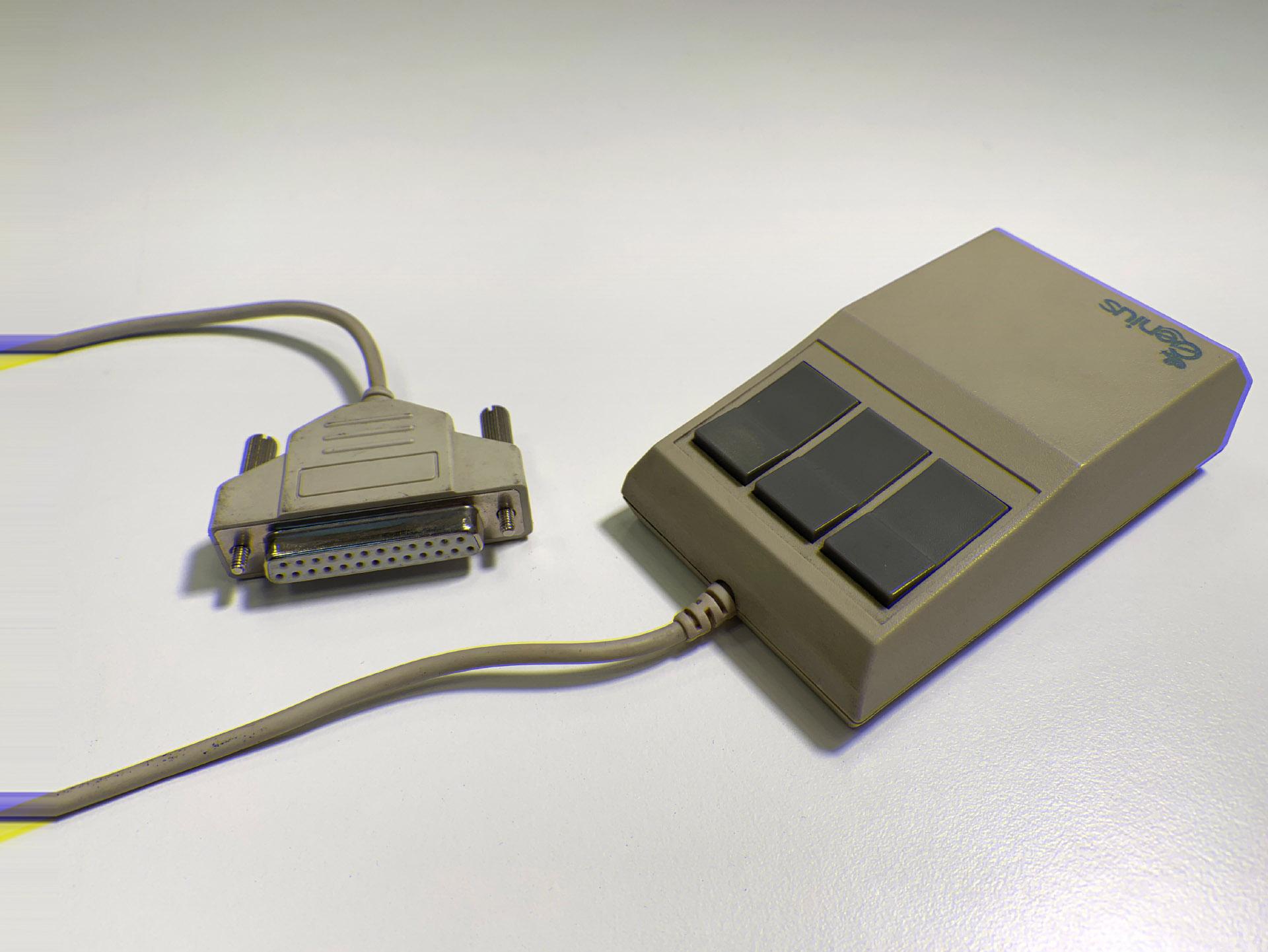 Музей DataArt. Манипулятор графической информации типа «мышь» - 4
