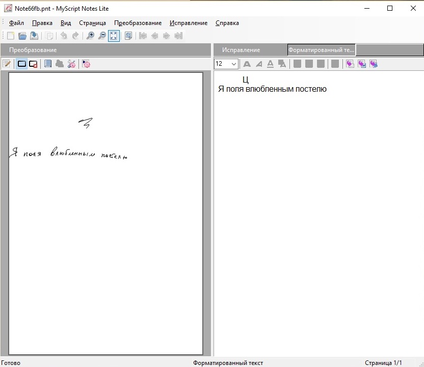 Обзор цифровой ручки MT6081 — ваши заметки сразу на компьютере - 12