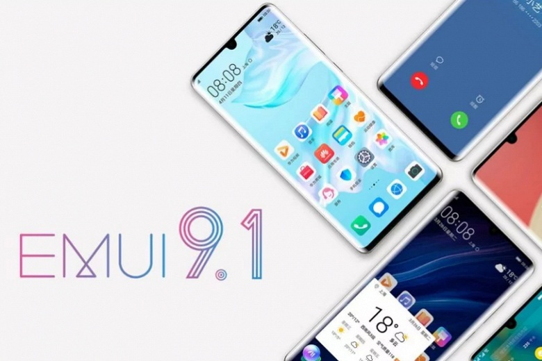 В мире насчитывается уже почти 500 млн активных пользователей оболочки Huawei EMUI