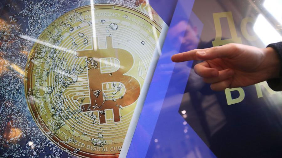 В ряде регионов РФ разрешат криптовалюты и другие не регламентированные законодательно технологии - 1