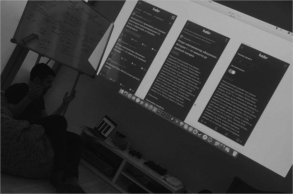 AMA с Хабром v.8.0. Онбординг, новости для всех, PWA - 7