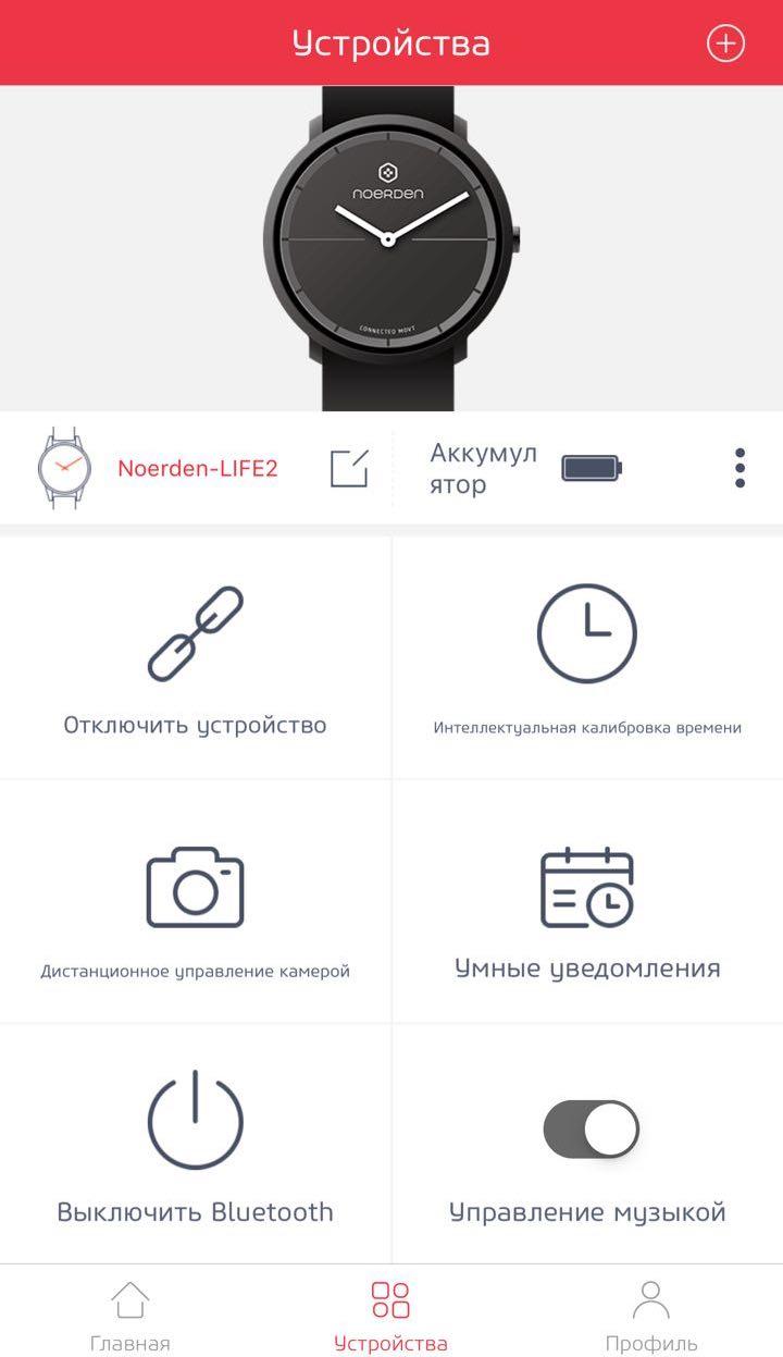 Noerden Life2 — аналоговые часы с «жестовым» управлением и «сенсорным» стеклом - 8