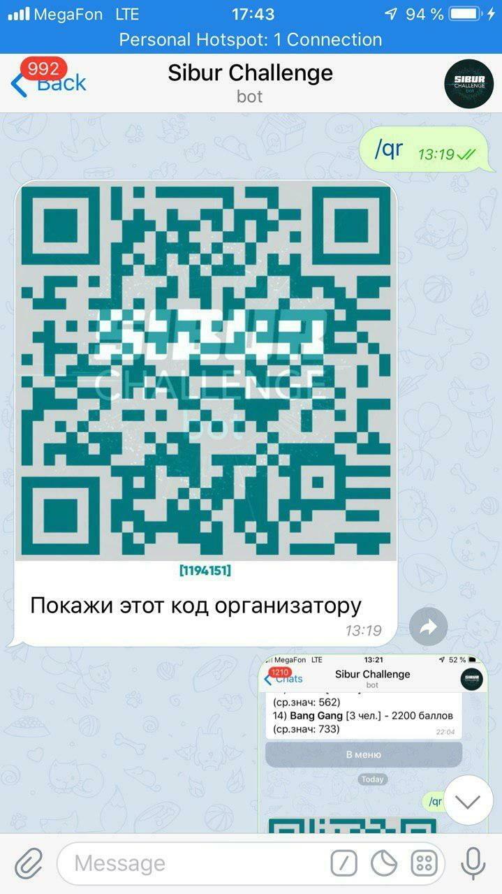 По следам хакатона в Нижнем Новгороде - 5