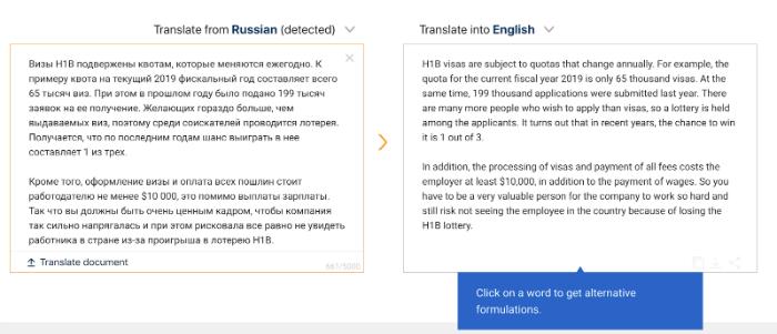Подборка: 5 полезных сервисов для написания статей на английском - 8