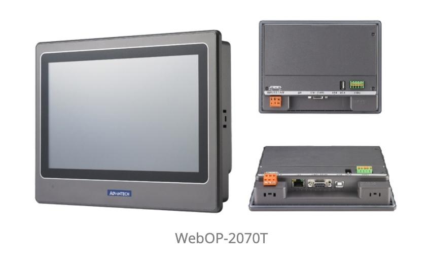 Пульт управления Хабром на базе HMI от Advantech - 1