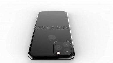 Видео дня: вот так, с большой долей вероятности, будет выглядеть iPhone XI Max