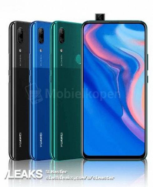 Все цвета недорогого смартфона Huawei P Smart Z с выдвижной фронтальной камерой показаны на одном изображении