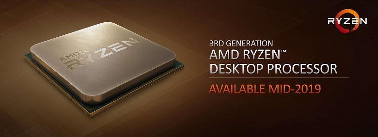 Не все старые системные платы с разъёмом AM4 смогут работать с новыми семинанометровыми процессорами Ryzen