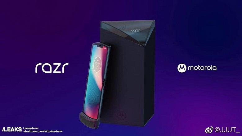 Складной смартфон Motorola Razr (2019) и его нестандартная упаковка показаны на первых изображениях
