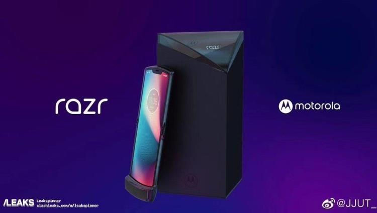 В Сеть «утекли» изображения смартфона с гибким дисплеем Motorola Razr (2019)