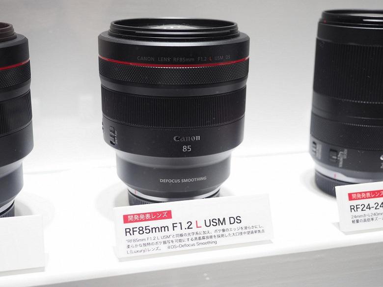 В мае ожидается анонс объектива Canon RF 85mm f/1.2 L USM