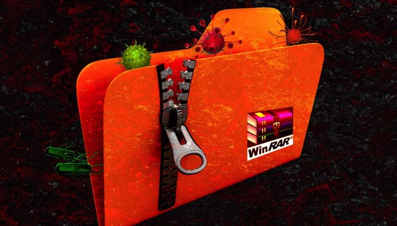 Ящик Пандоры: разбираем эксплуатацию уязвимости WinRAR на примере задания NeoQUEST-2019 - 1