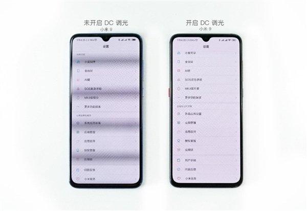 Xiaomi улучшит экраны смартфонов Mi 8 и Mi Mix 3