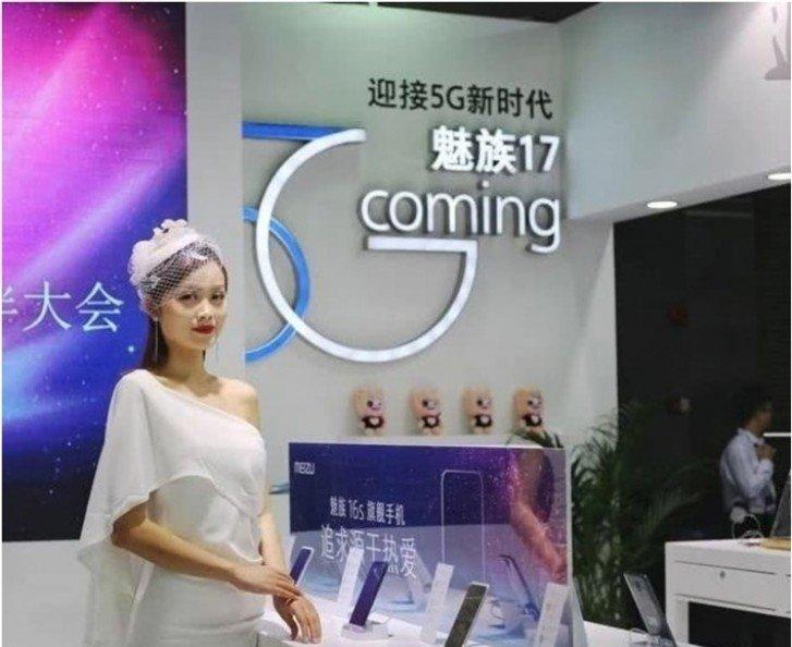 Живые фото Meizu 17 – первого смартфона компании с поддержкой 5G