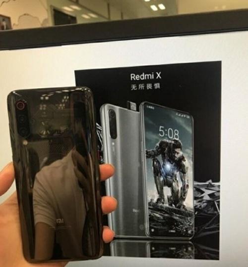 Так вот ты какой: флагман Xiaomi Redmi показался на постере