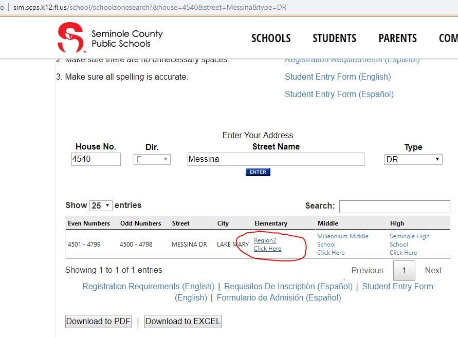 Выбор школы при переезде в США - 7