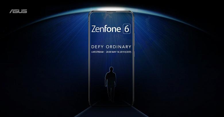 Никаких вырезов и отверстий. Asus показала безрамочный смартфон ZenFone 6