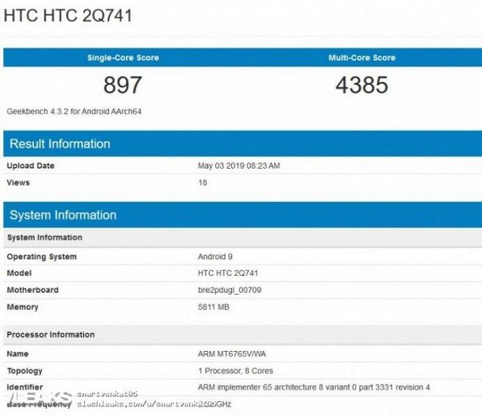 Новый смартфон HTC получил SoC MediaTek Helio P35 и 6 ГБ ОЗУ