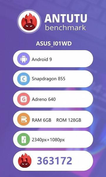AnTuTu раскрыл характеристики флагманского Asus ZenFone 6, он может стать первым в мире смартфоном с двумя камерами разрешением 48 Мп