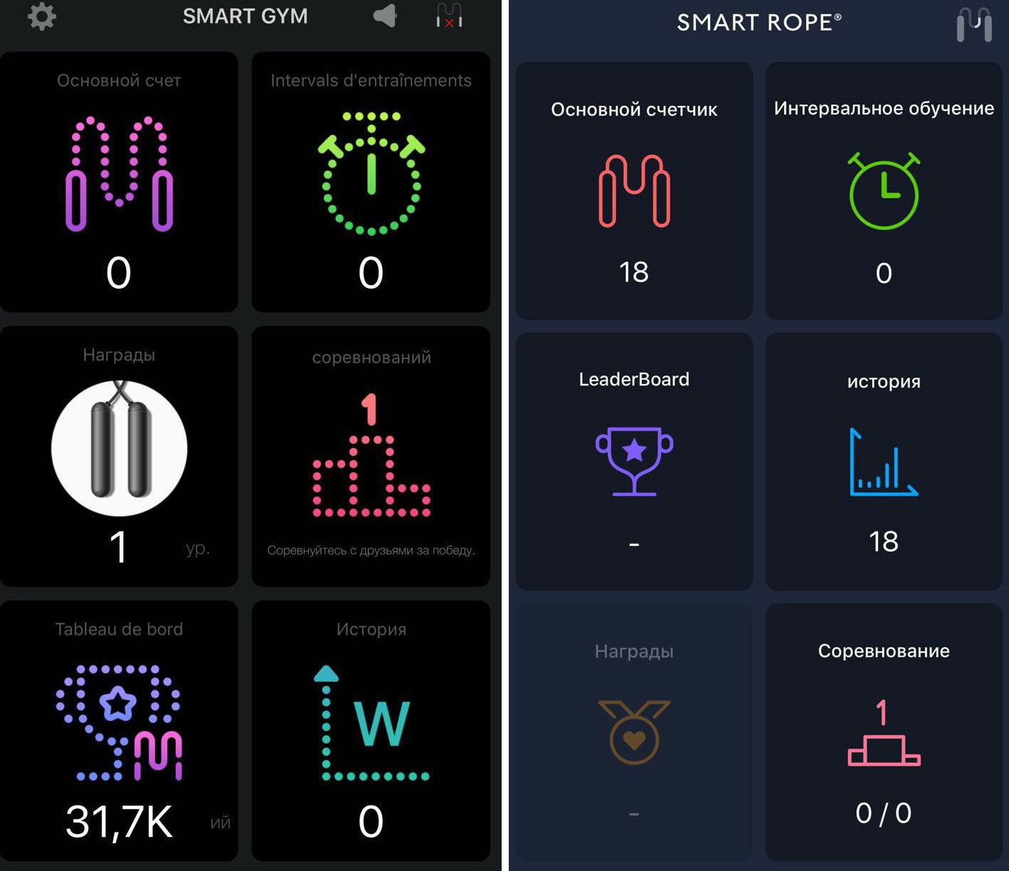Крутые умные прыгалки: обзор смарт-скакалки Tangram Smart Rope - 16