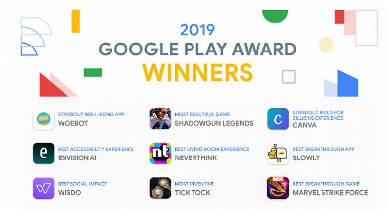 9 лучших приложений Google Play. Объявлены победители Google Play Awards 2019