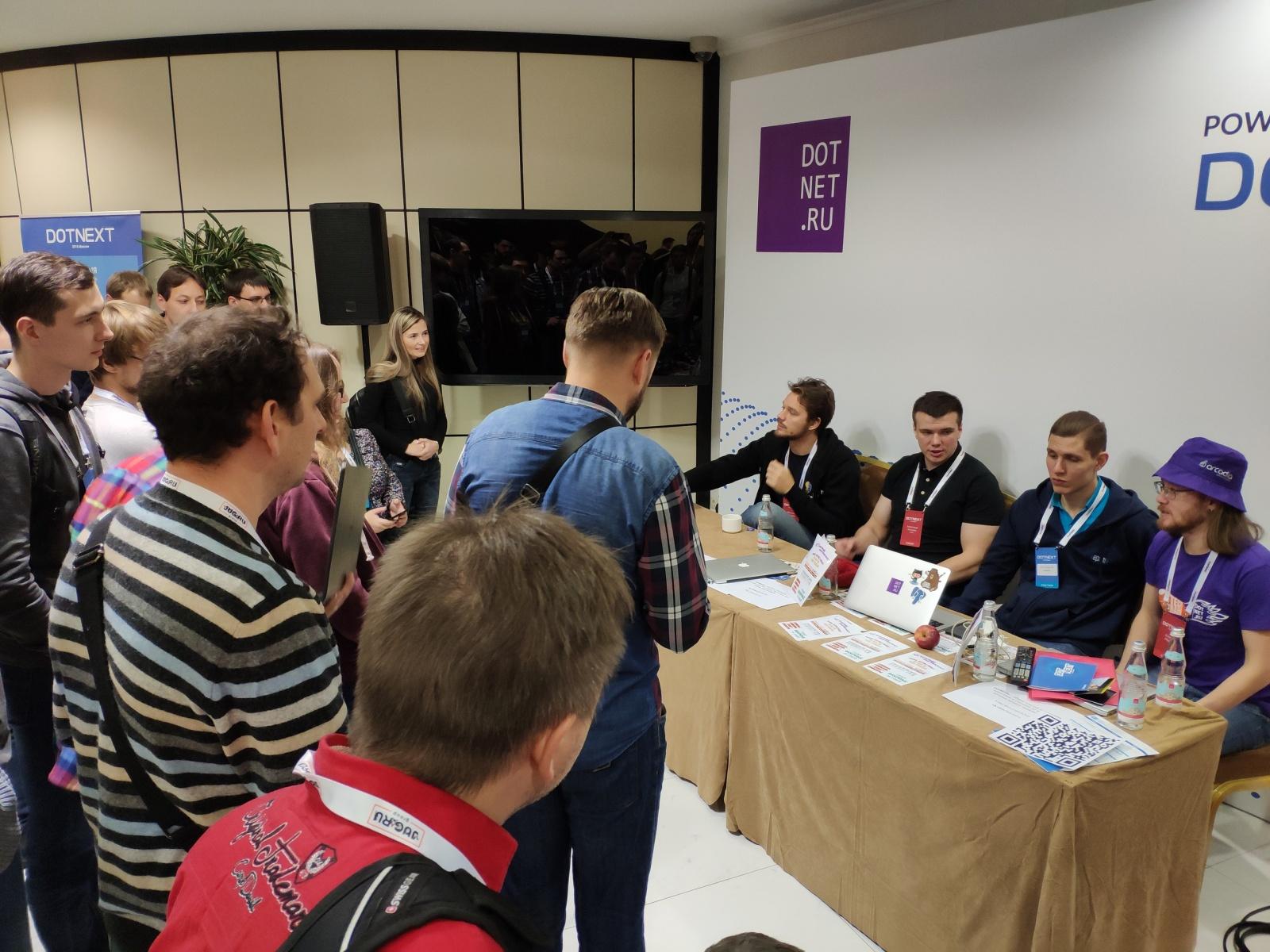 DotNetRu на конференции DotNext 2019 Piter - 1