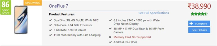 OnePlus 7 окажется всего на $15 дороже OnePlus 6T