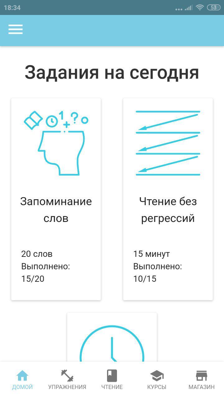 Как сделать из сайта приложение и выложить его в Google Play за несколько часов. Часть 1-2: Progressive Web App - 10
