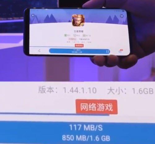 Реальная скорость загрузки игр по сети 5G на смартфон ZTE Axon 10 Pro достигает 117 МБ/с