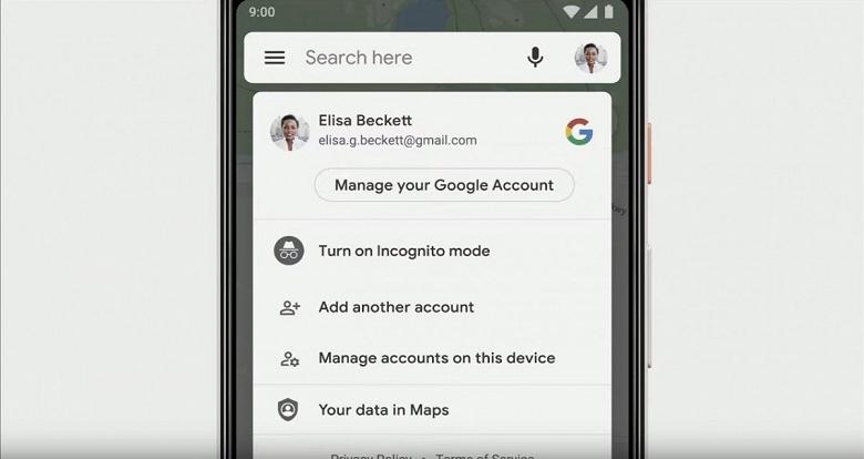 Google Maps и Google Search получат режим «инкогнито»