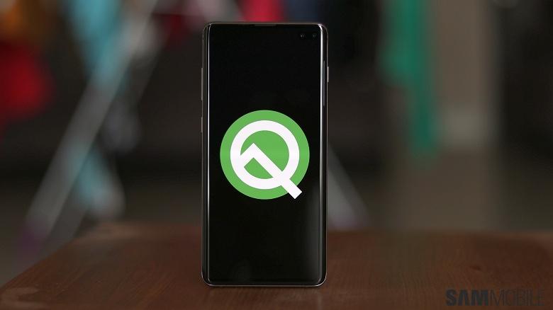 Без Galaxy S8 и Galaxy Note 8. Список смартфонов и планшетов Samsung, которые обновятся до Android 10 Q