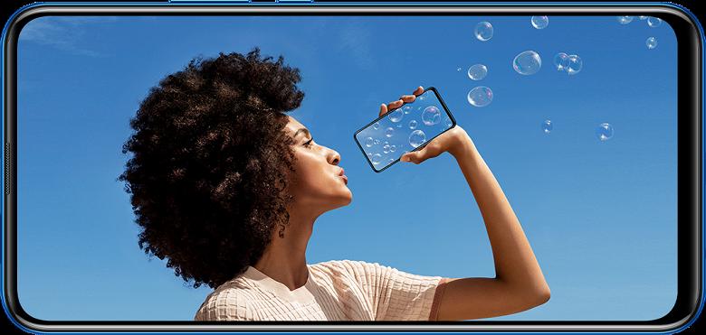 Представлен смартфон Huawei P Smart Z. Выдвижная камера выдерживает 12 кг и 100 000 циклов
