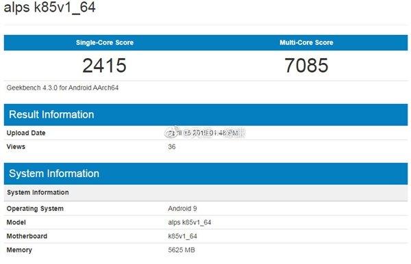 В Geekbench засветилась неанонсированная платформа MediaTek MT6785 с ядрами ARM Cortex-A76