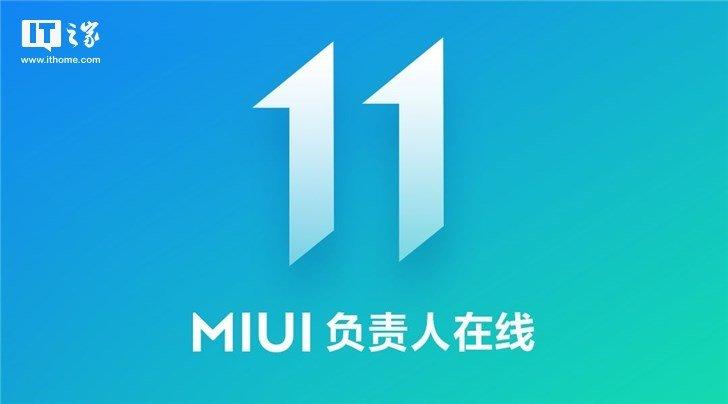 Xiaomi вынесла на всеобщее обсуждение 5 новых функций MIUI