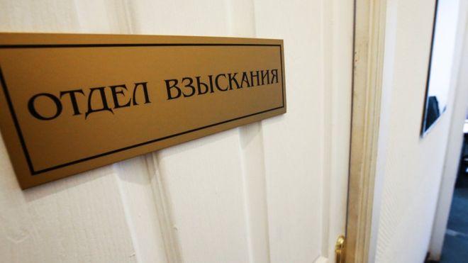 Новости недели: коллекторы хотят доступ к телефонам россиян, новое ядро Linux 5.1, утечка данных Samsung - 2