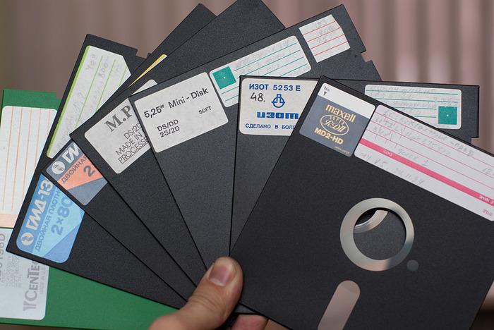 """5.25"""" Floppy"""