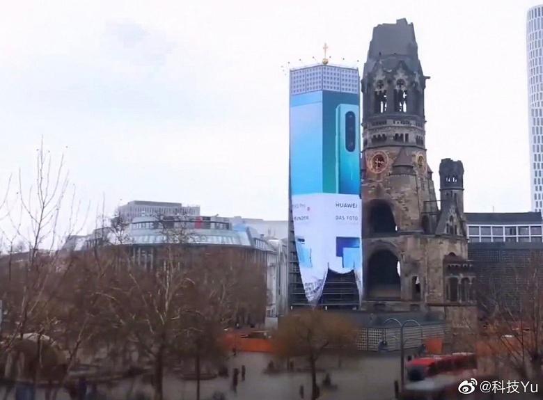 Боги маркетинга. Huawei построила в Берлине 20-этажный дом, чтобы разместить на нем рекламу Huawei P30 Pro