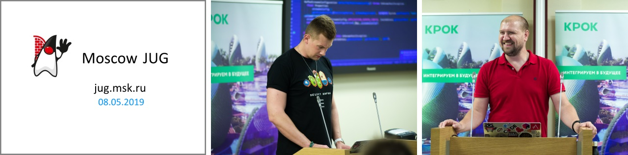 Виктор Гамов о Kafka Streams IQ на jug.msk.ru - 2