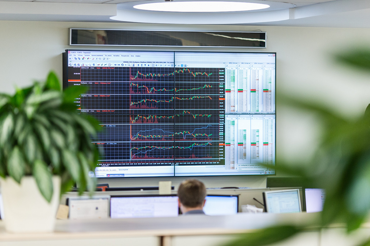 Эволюция архитектуры торгово-клиринговой системы Московской биржи. Часть 1 - 1