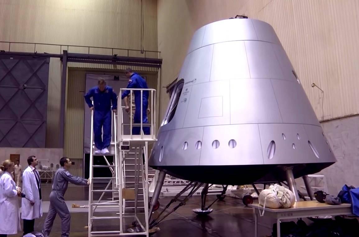 Начато производство корпуса космического корабля «Федерация» - 1
