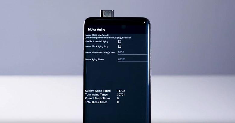 Видео дня: 22-килограммовый бетонный блок на модуле фронтальной камеры смартфона OnePlus 7 Pro